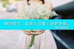 李宫俊的爱情句子