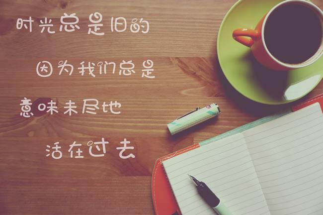 表达心情的句子